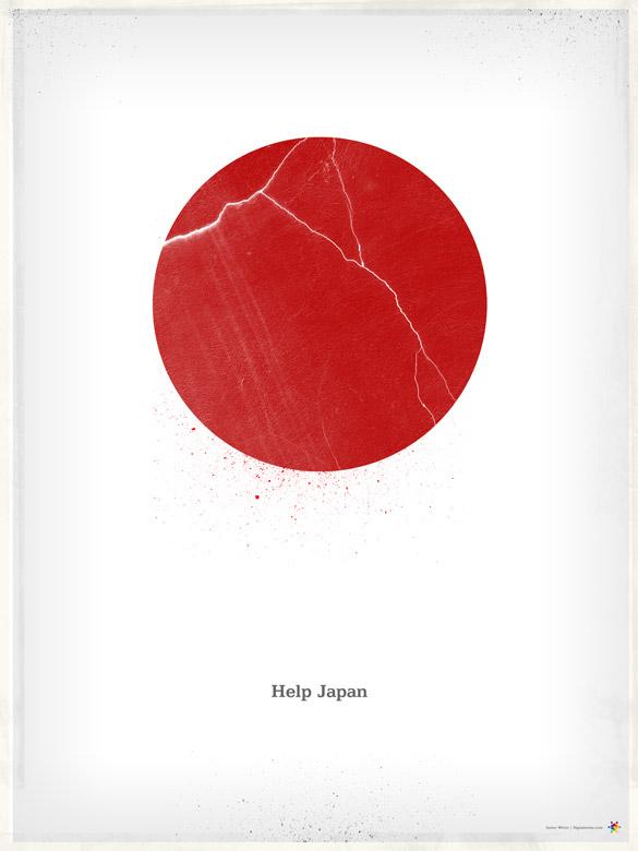 Help Japan Symbol