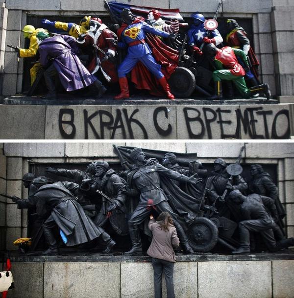 Soviet Monument In Bulgaria Painted Like American Heroes