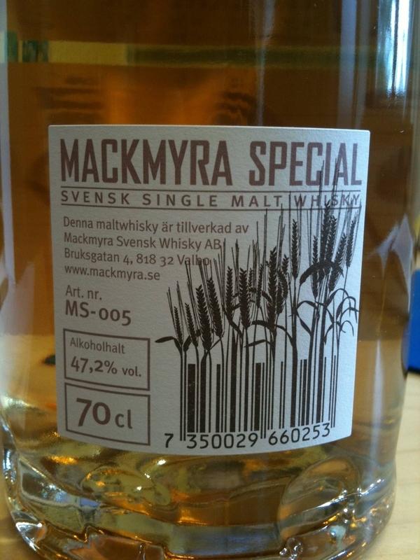 Sweet Whiskey Design