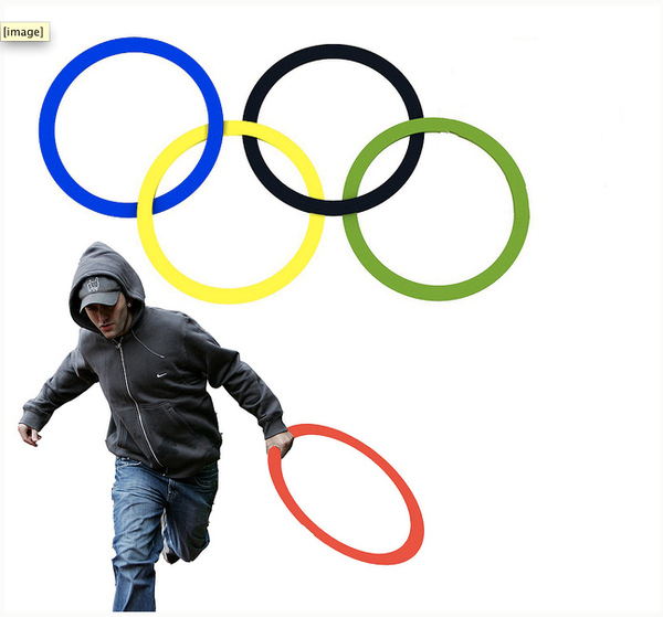 The New London Olympic 2012 Logo