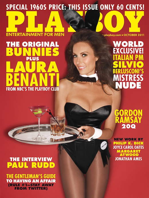 Playboy October 2011 Issue Will Sell For 60 Cents!