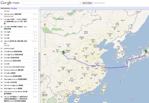 Google Maps: Japan To China