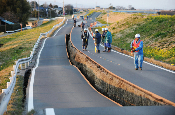 Road Split In Two By Japanese Earthquake