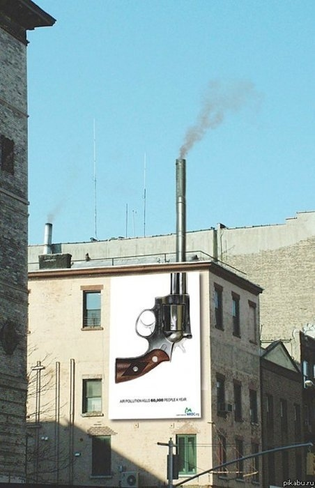 Clever Billboard Placement