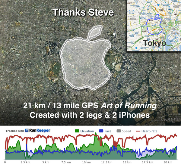 A Tribute To Steve Jobs Run In The Shape Of An Apple
