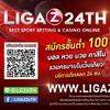 ligaz24thai