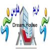 dreamhousesa
