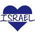 IHeartIsraelSWU