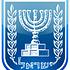 israelinusa