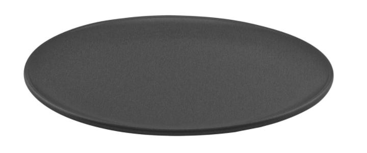 A round metallic pizza pan
