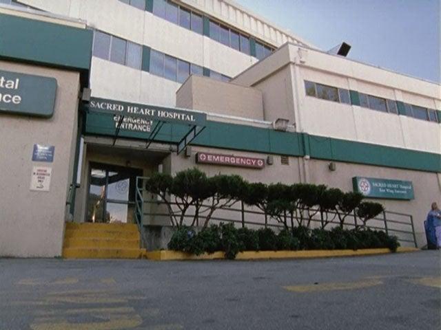 the outside of a hospital