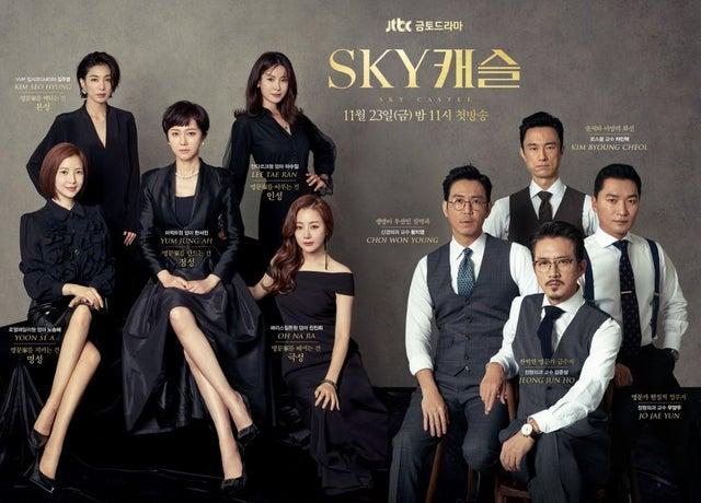 licensed by JTBC