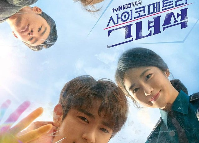 licensed by tvN