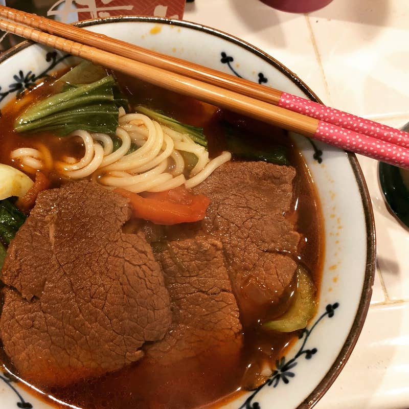 Taiwanese Beef Noodle Soup Recipe by Tasty
