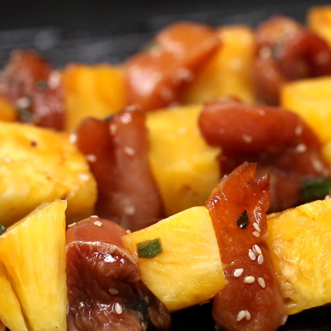 Teriyaki Chicken Skewers Recipe By Tasty