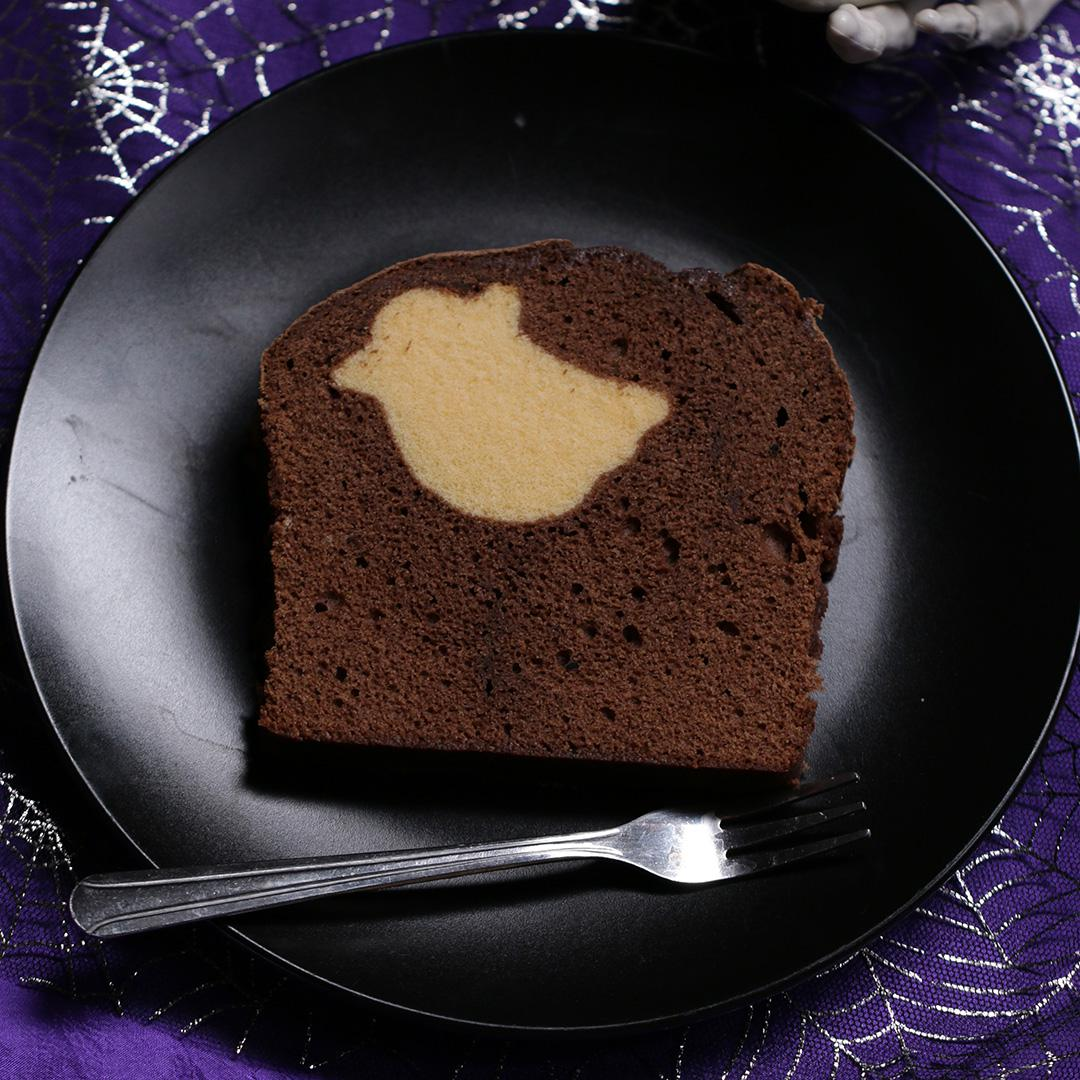 Peek A Boo Ghost Boxed Pound Cake Recipe By Tasty