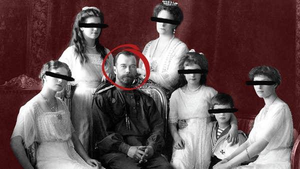 Portrait of the Romanov family.