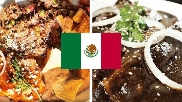 Fire Roasted Mexican Breakfast