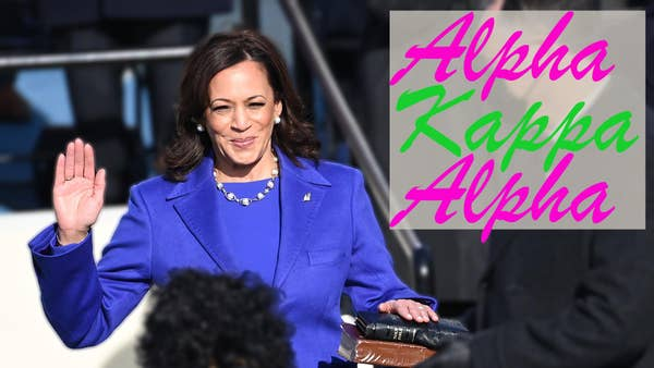 """Kamala takes oath on the bible with text """"Alpha Kappa Alpha"""" on the right."""